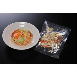 栄養そのまま凝縮保存食「乾燥野菜」(1袋:10...の紹介画像3