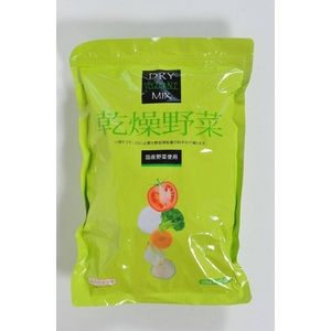 栄養そのまま凝縮保存食「乾燥野菜」(1袋:10g×10袋)【10個セット】 - 拡大画像