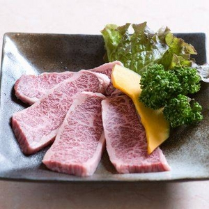 【創業50年 横浜荒井屋】黒毛和牛ハラミ1.5kg