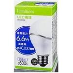 ルミナス(Luminous)LED電球60W 白色 LEC-Q600S|12個セット