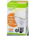 ルミナス(Luminous)LED電球60W 電球色 LEC-Q600D|12個セット