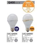 Luminous(ルミナス) LED電球 40W 白色 LEC-Q400S【12個セット】