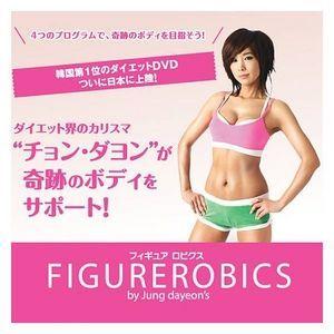 チョン・ダヨン FIGURE ROBICS フィギュアロビクス DVD4枚セット - 拡大画像