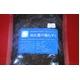 Okinawa Bijou 浜比嘉の塩もずく 450g×4パック - 縮小画像3