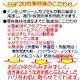 EGF美容液20倍 - 縮小画像4