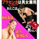 美肌サプリメント 「プラセンタピュアピュア」がお買い得! 写真2