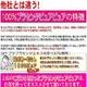 美肌サプリメント 「プラセンタピュアピュア」がお買い得! 写真4