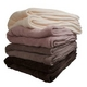 マイクロファイバー毛布/プレーン シングル ピンク - 縮小画像6