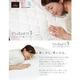 国産アウトラスト(R)敷パッドシーツ/3【トライ】 ダブル アイボリー 綿100% 日本製 - 縮小画像1