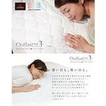 国産アウトラスト(R)敷パッドシーツ/3【トライ】 ダブル アイボリー 綿100% 日本製