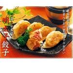 福丸水産の明太子餃子(ぎょうざ)|24個×4箱