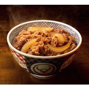 吉野家 冷凍牛丼の具 30食入り