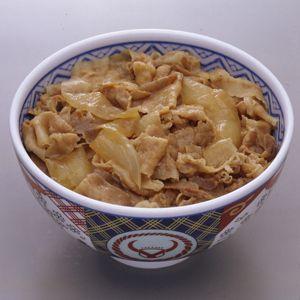 吉野家 冷凍豚丼の具 15食入り