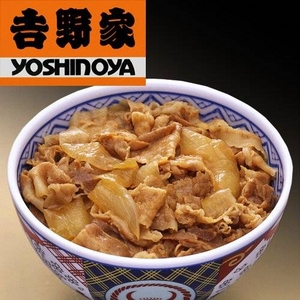 吉野家 冷凍豚丼の具 30食入り - 拡大画像