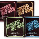 洋楽 オムニバス CDアルバム 『スタンド・バイ・ミー』 (CD4枚組 全68曲)