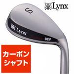 Lynx(リンクス) BOMBA(ボンバ) DEVウェッジ カーボンシャフト