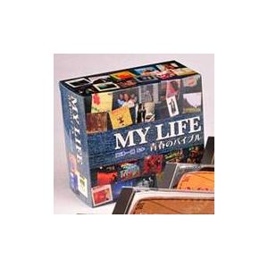 邦楽 オムニバス CDアルバム 『MY LIFE 青春のバイブル(マイライフ)』 (CD5枚組 全90曲) - 拡大画像