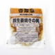 吉野家 豚生姜焼きの具15食 - 縮小画像3