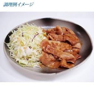 吉野家 豚生姜焼きの具30食