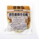 吉野家 豚生姜焼きの具30食 - 縮小画像3