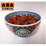 吉野家 焼鶏丼の具30食