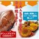 種子島産甘蜜芋「みつ姫」 冷凍  500g×5袋(計2.5kg) 写真1