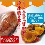 種子島産甘蜜芋「みつ姫」 冷凍  500g×5袋(計2.5kg)