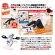 電動サイクル運動器 ルームマーチ プロ(Room March Pro) RM-10 【フィットネス機器】 写真3
