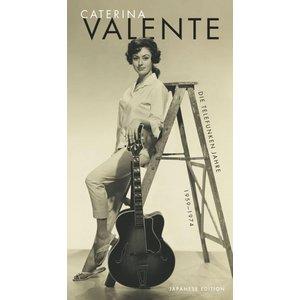 カテリーナ・ヴァレンテのすべて(CD4枚組) - 拡大画像