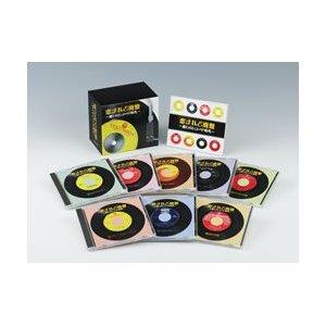 恋すれど廃盤 −愛しのレコード時代−(CD8枚組) - 拡大画像