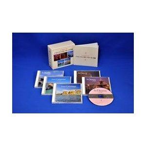 ペギー葉山 愛唱歌全集(CD4枚組)の詳細を見る