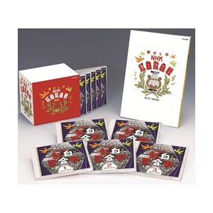 懐かしのNHK紅白歌合戦(全200曲CD10枚組) - 拡大画像