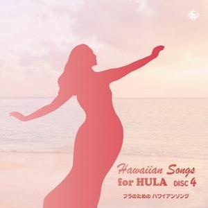フラのためのハワイアンソング100 CD5枚組の紹介画像5