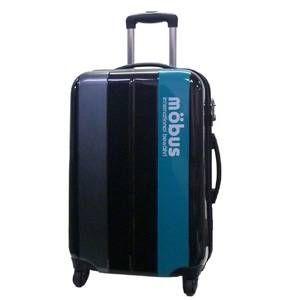 mobus(モーブス) ジッパーハードキャリー 4輪 ブラック/グリーン 71992 スーツケースTSAロック付き - 拡大画像