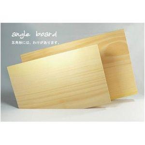 Yamato(ヤマト工芸) angle board いちょう まな板 大 YK10-009 - 拡大画像