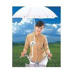 Seiei(セイエイ) サイクル傘スタンド ママの木かげ 15040