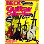 メディアファクトリー/BECK BECK ギターコレクション4thステージ BOX【10個入り】