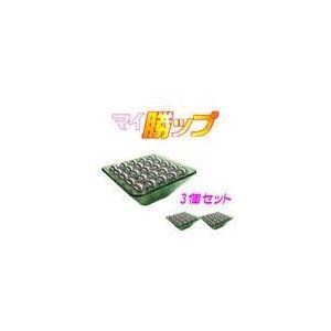 パチンコ玉50発簡単計量! マイ勝ップ(マイカップ) グリーン 【3個セット】 - 拡大画像