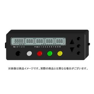 ハイブリット小役カウンター パチパチくん aim(エイム) - 拡大画像