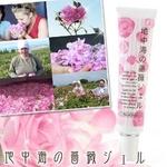 地中海の薔薇ジェル¥4,200 (税込)