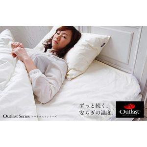 アウトラスト(R) クイックシーツ + 枕カバー セミダブル アイボリー