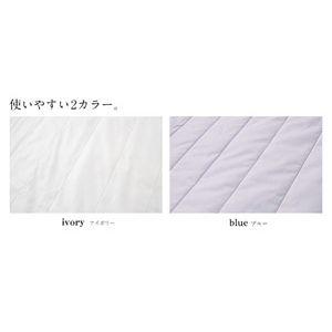 アウトラスト(R) パッドシーツ + 枕パッド ダブル ブルー