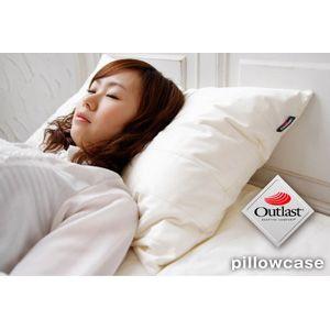 アウトラスト(R) 枕カバー 2枚組 ブルー 綿100% 日本製 - 拡大画像