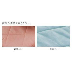クールレイ(R) パッドシーツ + 枕パッド ダブル ブルー 綿100% 日本製