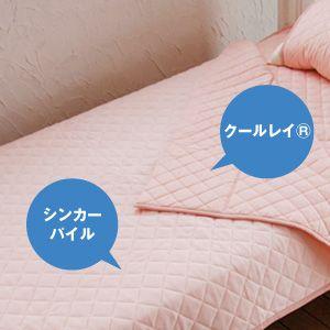 クールレイ(R) キルトケット シングル ブルー 綿100% 日本製