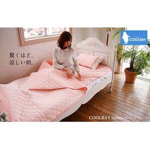 クールレイ(R) キルトケット ハーフ ブルー 綿100% 日本製