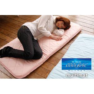 クールレイ(R) お昼寝マット ピンク 綿100% 日本製 - 拡大画像
