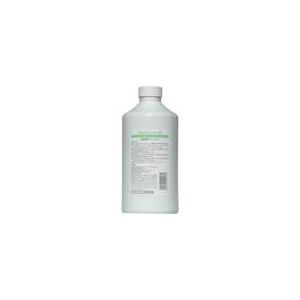【資生堂】プロフェッショナル プルルリブール PM(ペパーミント)頭皮用トリートメント /750g - 拡大画像