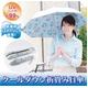 クールダウン折畳み日傘 写真1