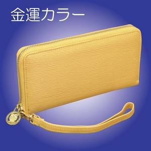 たっぷり収納 黄色い財布
